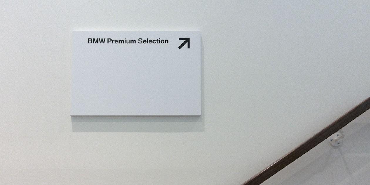bpoweb_BMWMINI_portfolio-08